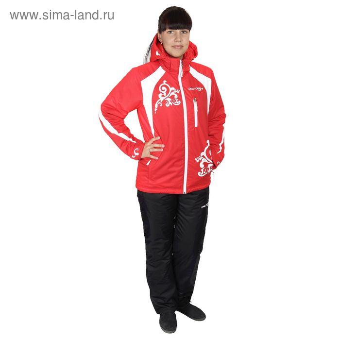Костюм женский ( куртка+штаны) ONLITOP: куртка-красно/белая; штаны-чёрные (р. 50)