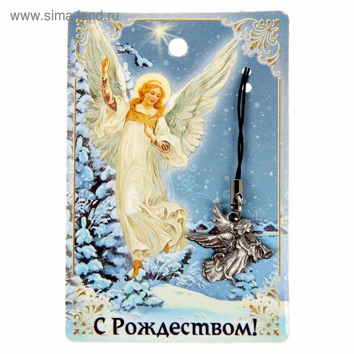 """Подвеска в форме ангела """"Ангел"""""""