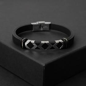 Браслет мужской 'Мощь' геометрия, цвет чёрный в серебре Ош