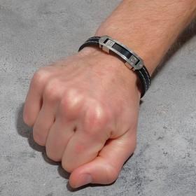Браслет мужской 'Мощь' прямоугольная пряжка, цвет чёрный в серебре Ош