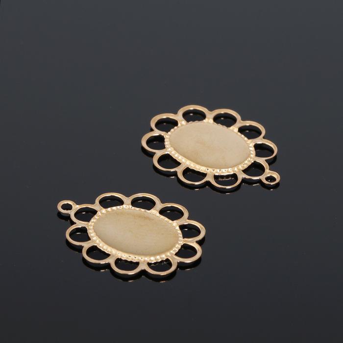 Рамка для кабошона, 19*15 мм (внутр. 10*8 мм), ажурный цветочек, позолоченная (набор 5шт)