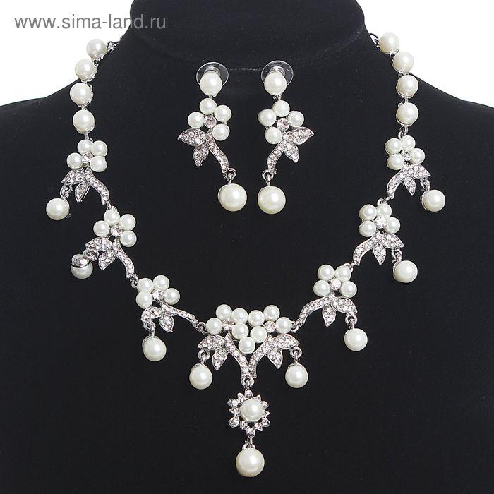 """Набор 2 предмета: серьги, колье """"Шальная императрица"""" цветы жемчужные цвет белый в серебре"""