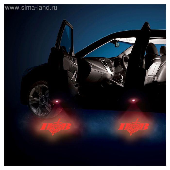 """Проектор автомобильный на дверь """"ПВ"""" 13,5 х 11,5 см"""