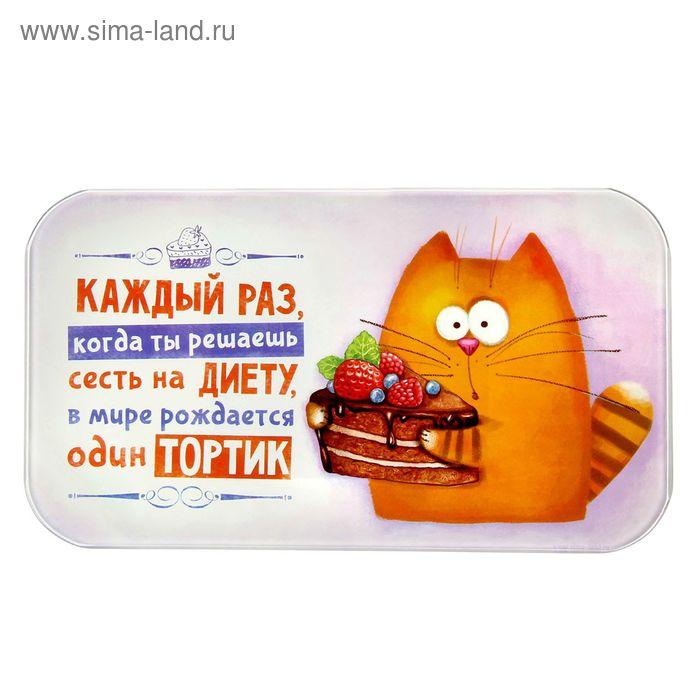 """Весы напольные """"Тортик"""", до 180 кг., 23 х 13 см"""