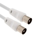 Luazon antenna cable, 1.5 m