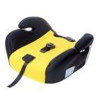 Автокресло-бустер Multi, группа 1-2-3, цвет жёлтый/чёрный «Формула скорости» - фото 891899