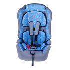 Автокресло-бустер Multi, группа 1-2-3, цвет синий «Любимый сыночек» - фото 891920