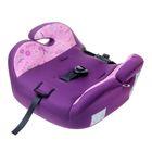 Автокресло-бустер Multi, группа 1-2-3, цвет фиолетовый «Париж» - фото 891924