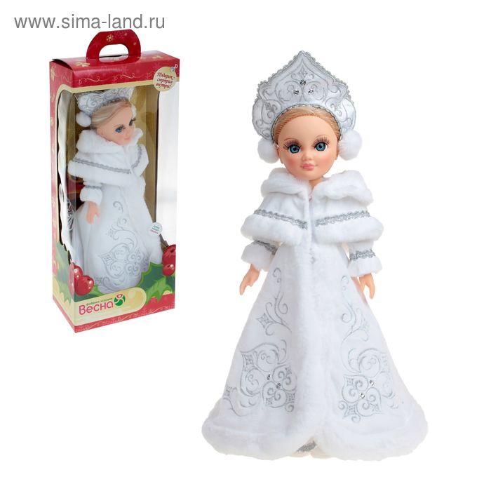 Кукла «Анастасия Снегурочка» со звуковым устройством