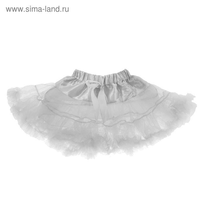 Карнавальная юбка 3-х слойная 4-6 лет, цвет белый