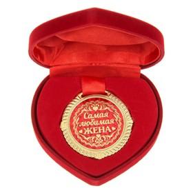 """Medal """"favorite wife"""""""