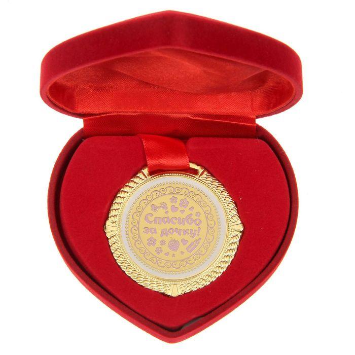 """Медаль """"Спасибо за дочку"""""""