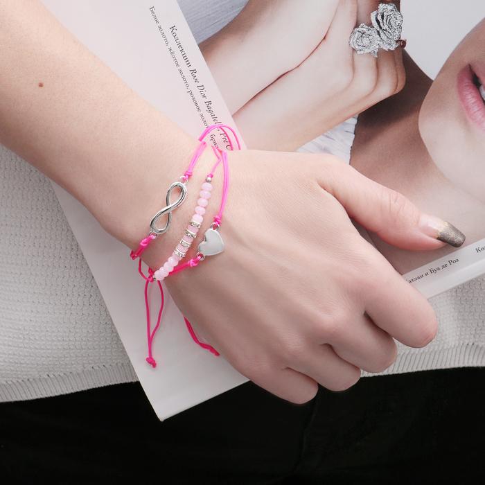 """Браслет ассорти """"Настроение"""" бесконечность, (набор 3 штуки), цвет розово-серебряный"""