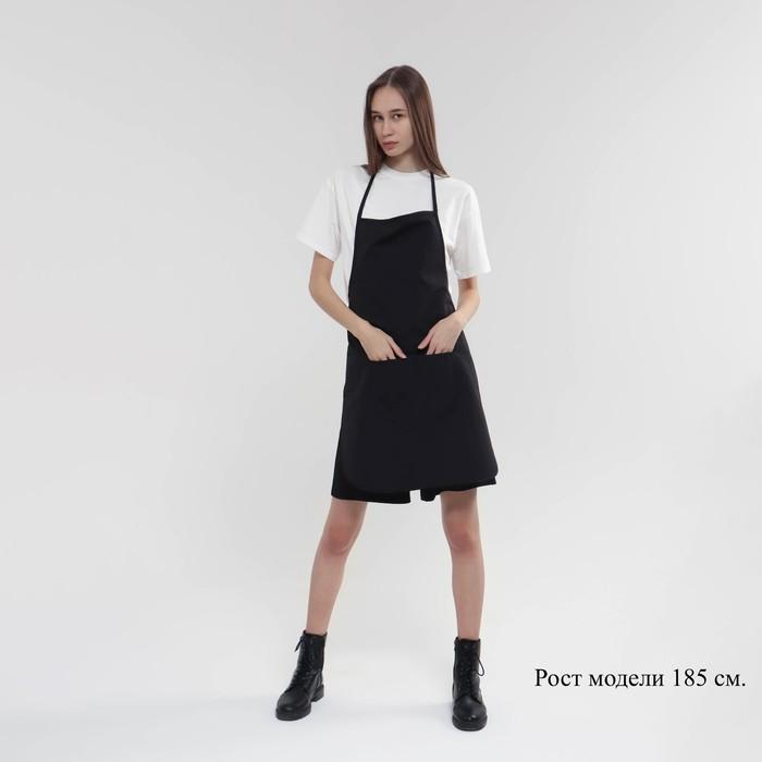 Фартук для мастера, двусторонний, 59 × 76 см, цвет чёрный