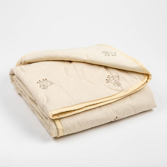 Одеяло Адамас облегчённое Овечья шерсть, размер 110х140±5 см, 200 г/м²