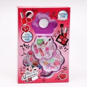 Набор косметики для девочки с зеркалом «Цветок»: тени, аппликаторы, блески, помады, лаки