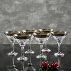"""Набор бокалов для мартини 190 мл """"Барокко"""", 6 шт"""