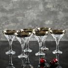 """Набор бокалов для мартини 190 мл """"Вдохновение"""", 6 шт"""