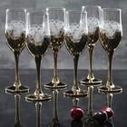 """Набор бокалов для шампанского 200 мл """"Золотая сетка. Цветы"""", 6 шт"""