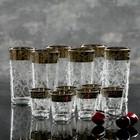 """Набор """"Вдохновение"""", 12 предметов: 6 стаканов 200 мл, 6 стопок 50 мл"""