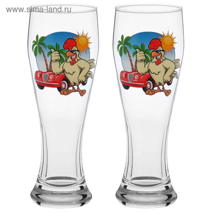 """Набор бокалов для пива 2 шт 300 мл """"Символ года"""" 301-Д"""