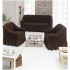 Чехол для мягкой мебели DO&CO DIVAN KILIFI 3-х предметный, шоколадный, п/э