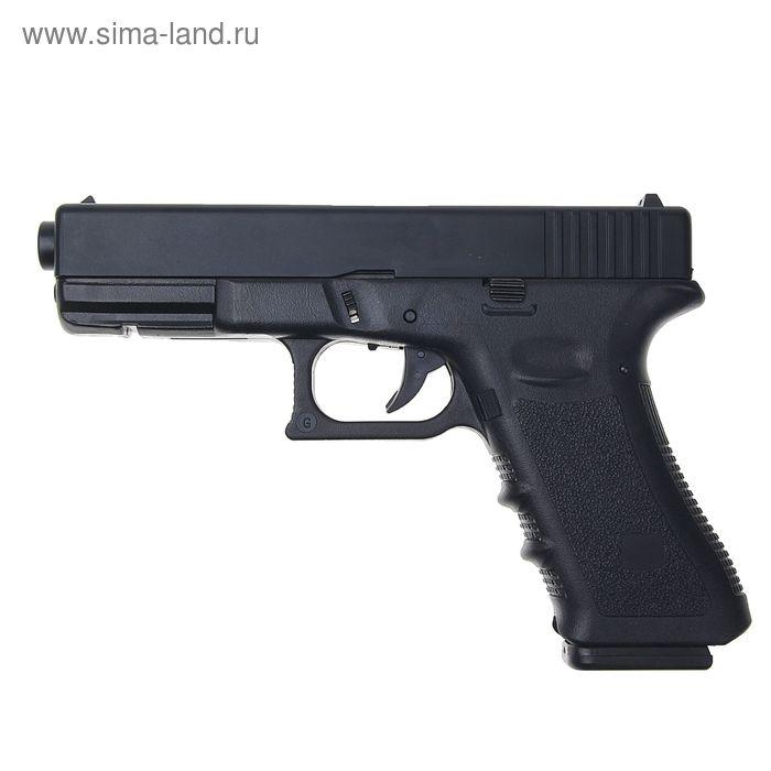 Пистолет софтэйр ASG G17 HW, пружинный кал. 6 мм.