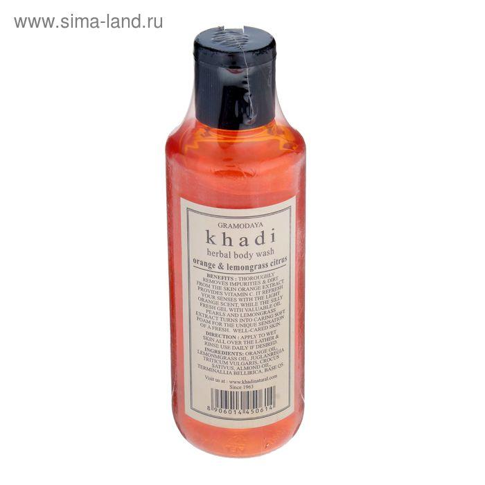 Гель для тела Khadi Natural апельсин, лимонная трава, 210 мл