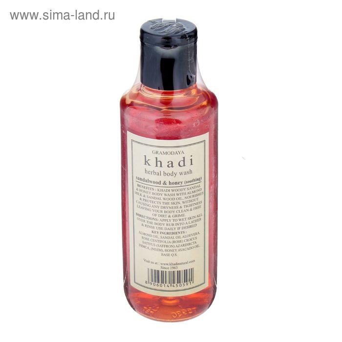 Гель для тела Khadi Natural сандал, мёд, 210 мл