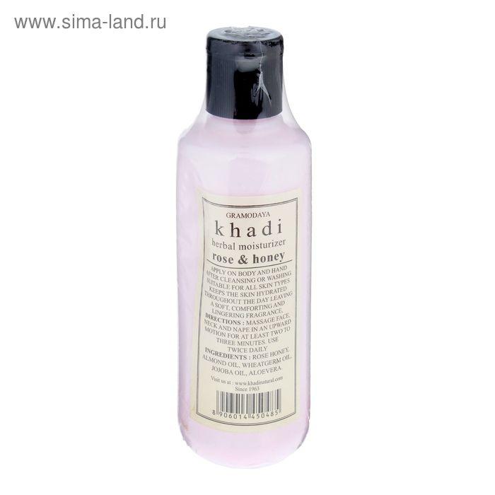 Лосьон для тела Khadi Natural роза, мёд 210 мл