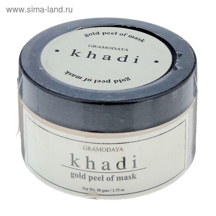 Маска для лица Khadi Natural пилинг, с частицами золота, 50 г