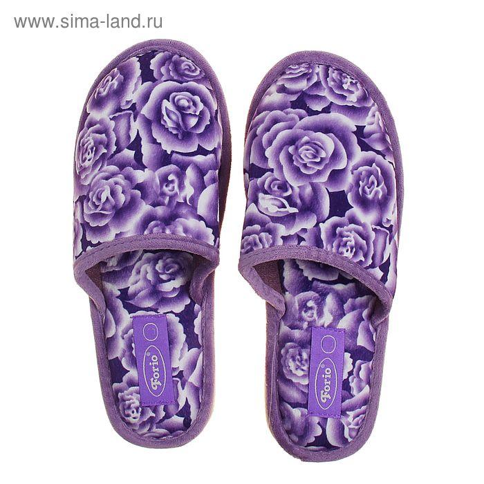 Тапочки женские Forio арт. 135-5972 А (фиолетовый) (р. 40)