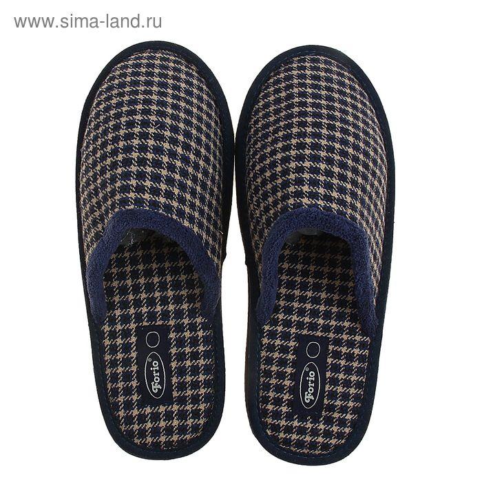 Тапочки мужские Forio арт. 134-5566 A (синий) (р. 43)