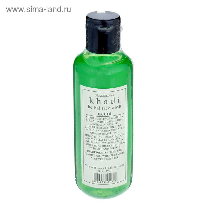 Средство для умывания Khadi Natural ним, 210 мл
