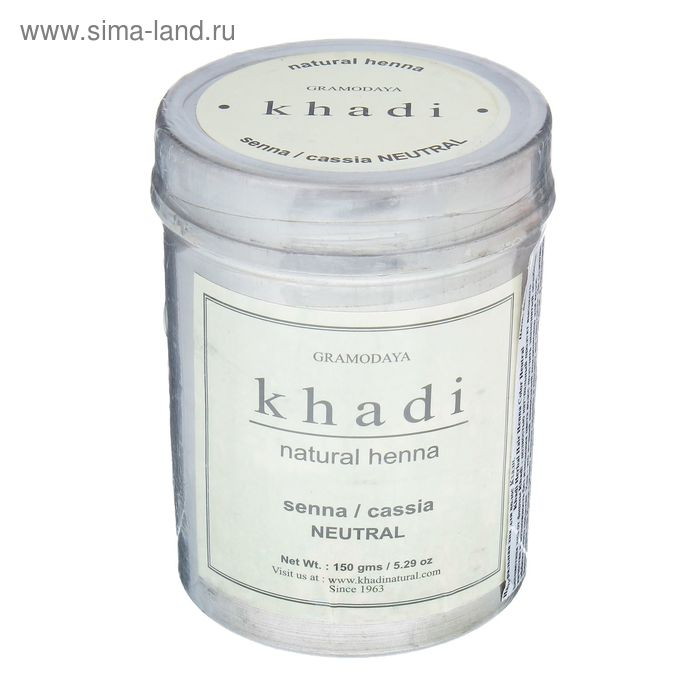 Хна для волос бесцветная Khadi Natural, 150 г