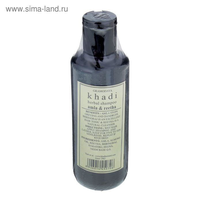 Шампунь для волос Khadi Natural амла, ритха, 210 мл