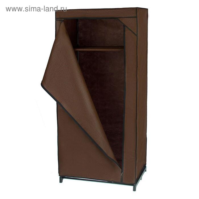 Шкаф для одежды 75х46х160 см, цвет кофейный
