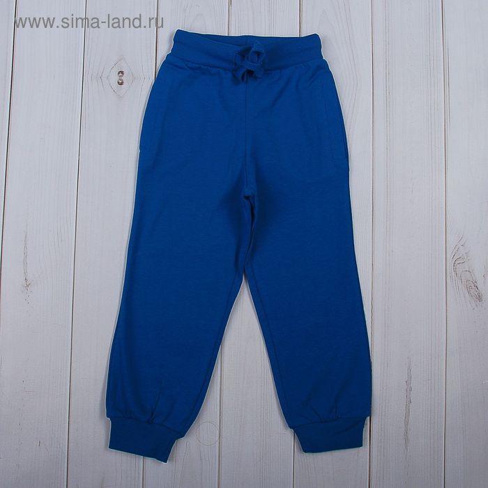 Брюки для мальчика, рост 92 см (52), цвет синий (арт. CSK 7505_М)