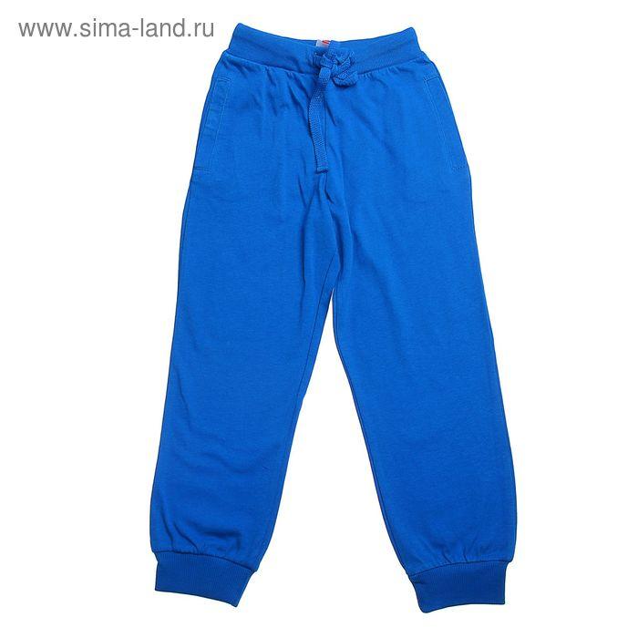 Брюки для мальчика, рост 98 см (56), цвет синий (арт. CSK 7505_Д)