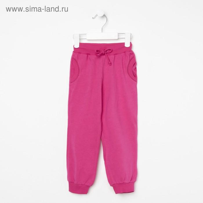 Брюки для девочки, рост 98 см (56), цвет фуксия (арт. CSK 7506_Д)