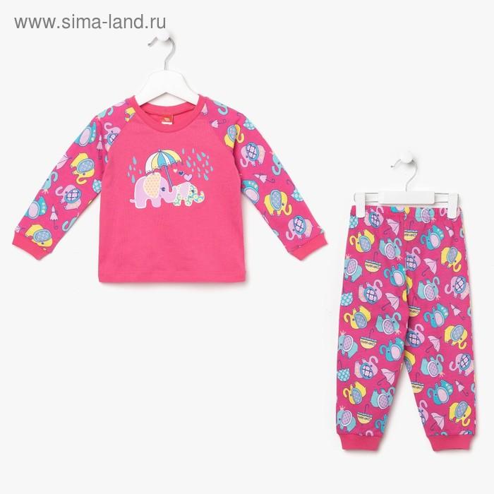 Пижама для девочки, рост 80 см (52), цвет фуксия, принт слоники (арт. CAB 5241_М)