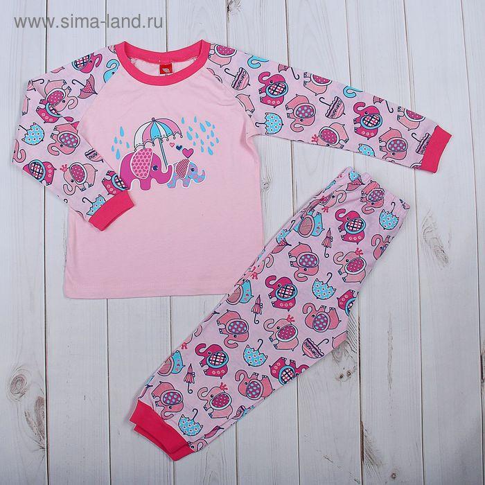 Пижама для девочки, рост 86 см (52), цвет розовый, принт зонтики (арт. CAB 5241_М)
