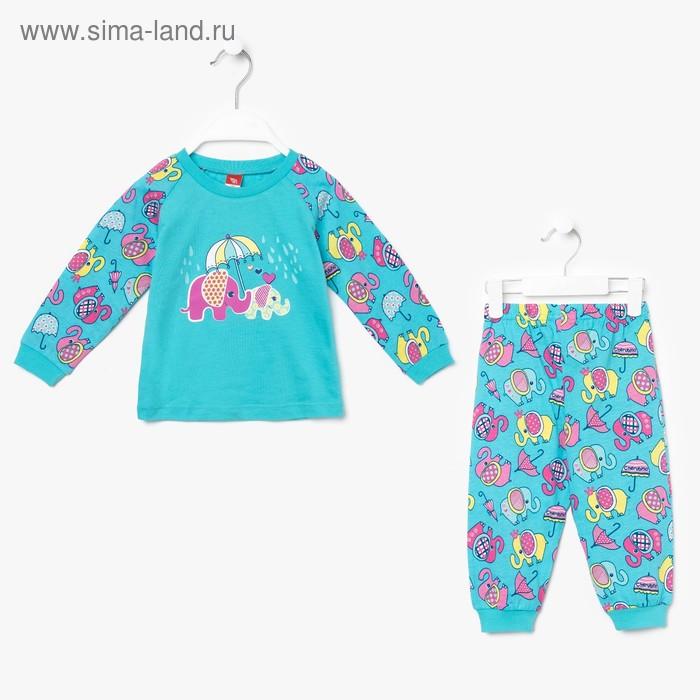 Пижама для девочки, рост 86 см (52), цвет бирюзовый, принт слоники (арт. CAB 5241_М)