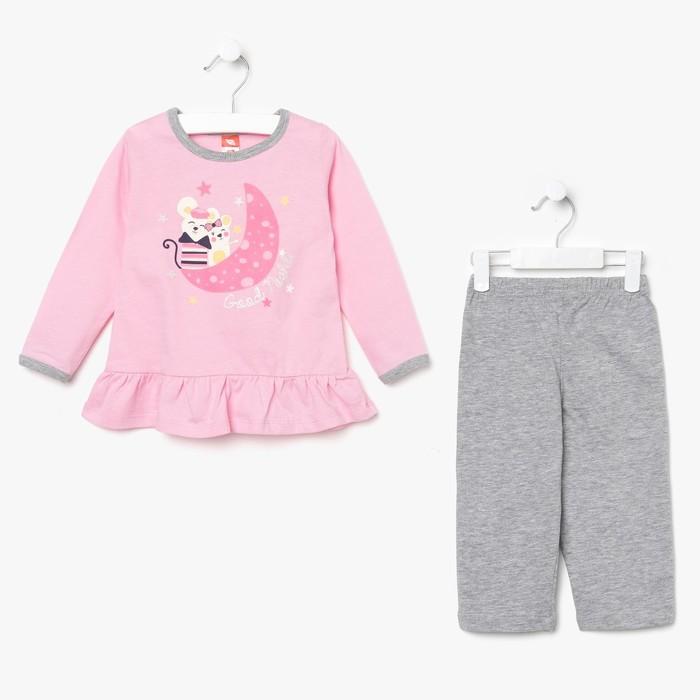 Пижама для девочки, рост 86 см (52), цвет светло-розовый/серый меланж