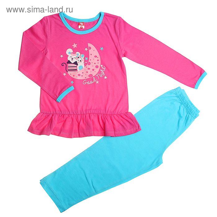 Пижама для девочки, рост 98 см (56), цвет розовый/бирюзовый (арт. CAB 5242_Д)