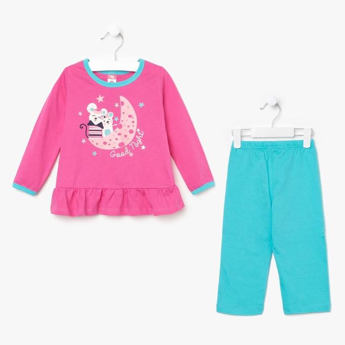 Пижама для девочки, рост 92 см (56), цвет розовый/бирюзовый
