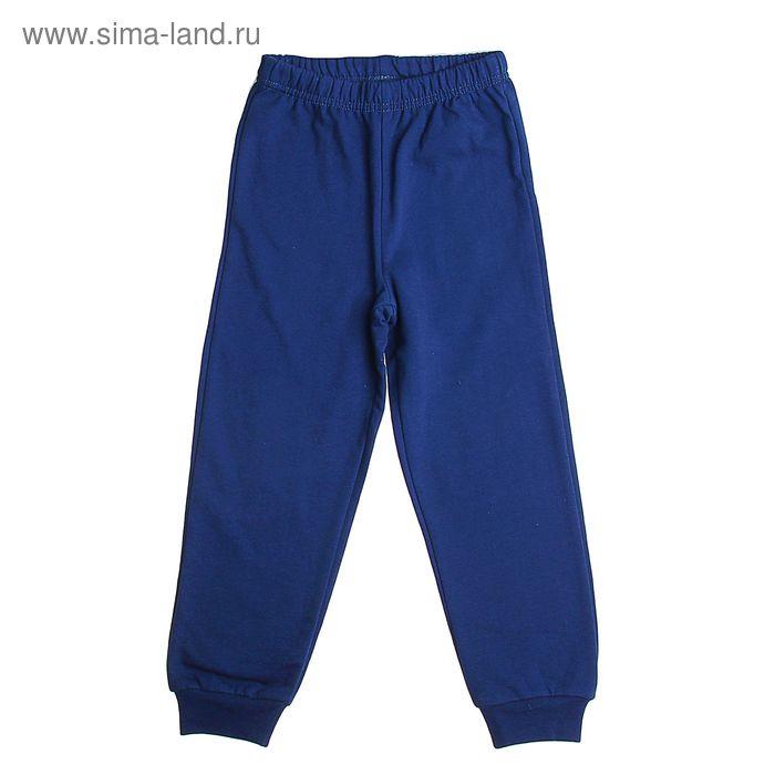 Брюки для мальчика, рост 110 см (60), цвет тёмно-синий (арт. CWK 7128_Д)