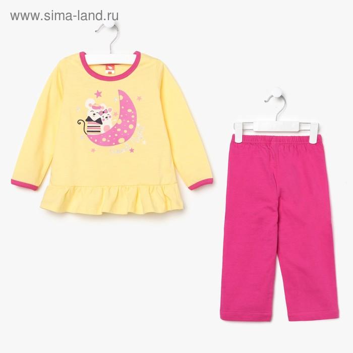 Пижама для девочки, рост 80 см (52), цвет жёлтый/розовый (арт. CAB 5242_М)