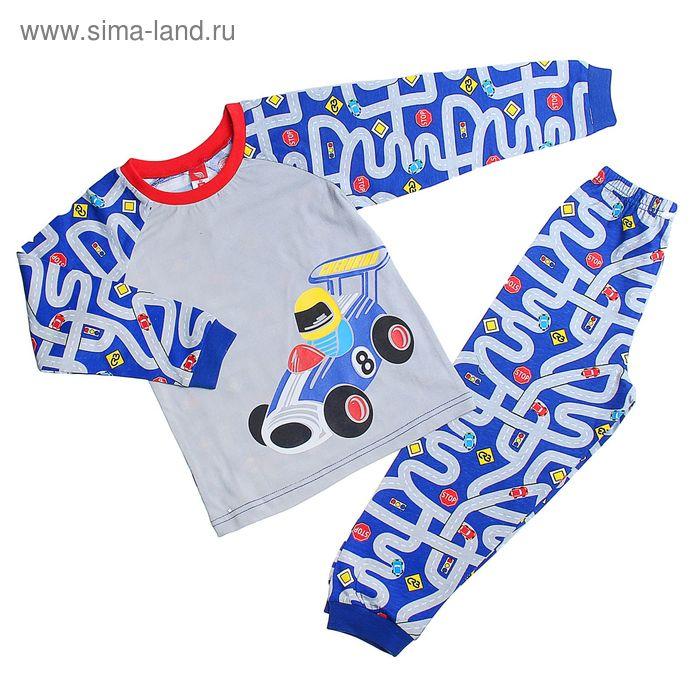 Пижама для мальчика, рост 98 см (56), цвет синий (арт. CAB 5261_Д)