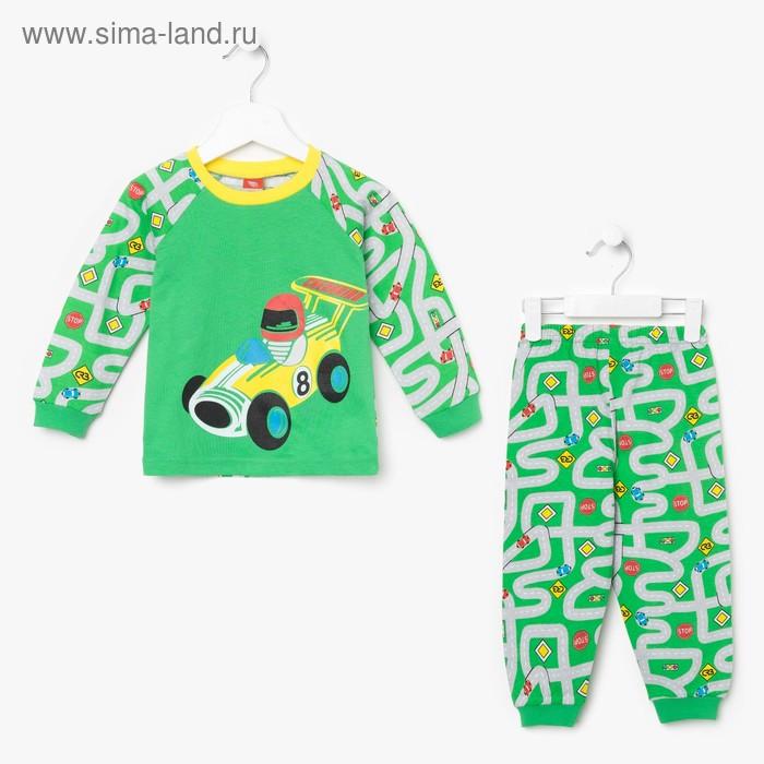 Пижама для мальчика, рост 80 см (52), цвет зелёный (арт. CAB 5261_М)
